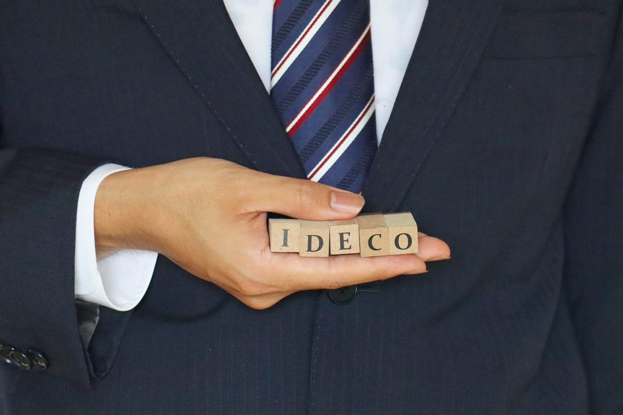 画像: iDeCoはサラリーマンの節税にメリットだらけ。2021年こそ始めたい3つの理由