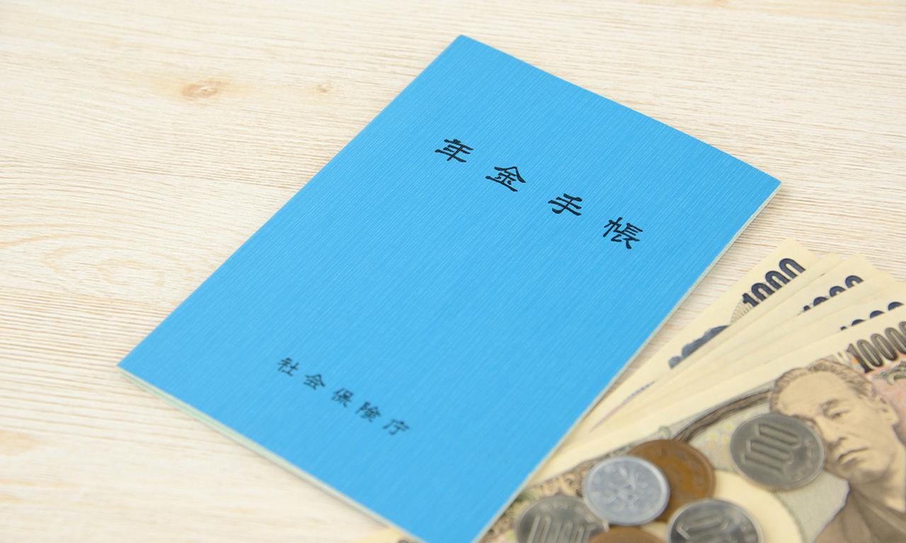 画像2: 画像:iStock.com/ takasuu
