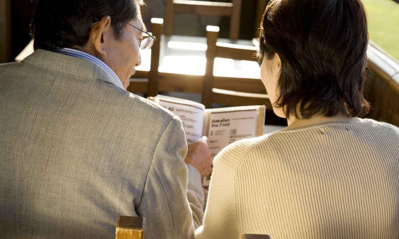 画像: 画像:iStock.com/paylessimages