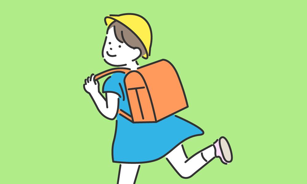 画像: 【ポイント3】子どもの教育費を準備する計画を立てよう