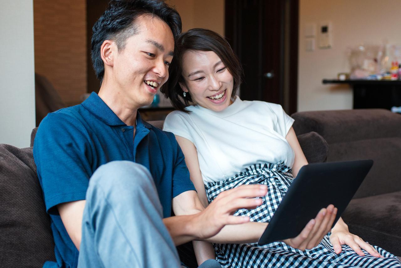 画像: 画像:iStock.com/JGalione