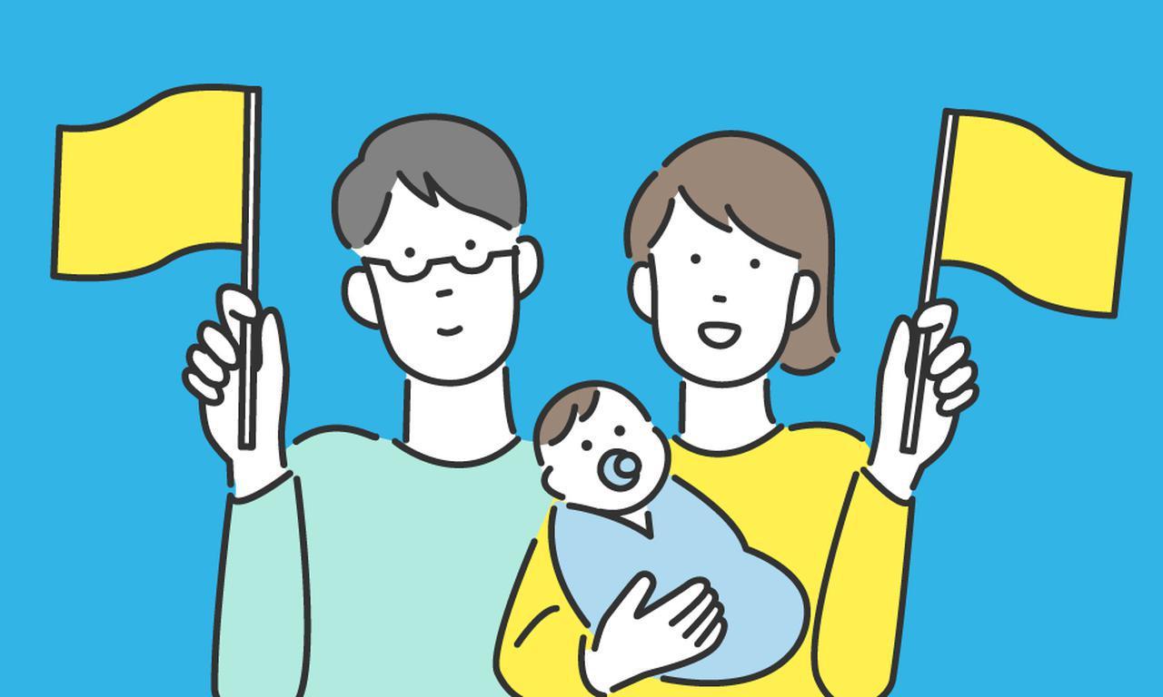 画像: 未来へのパパ・ママへアドバイス「予想以上の出費を覚悟して!」