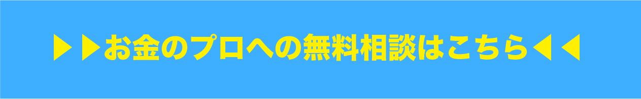 画像3: cloud.mc2.tmn-anshin.co.jp