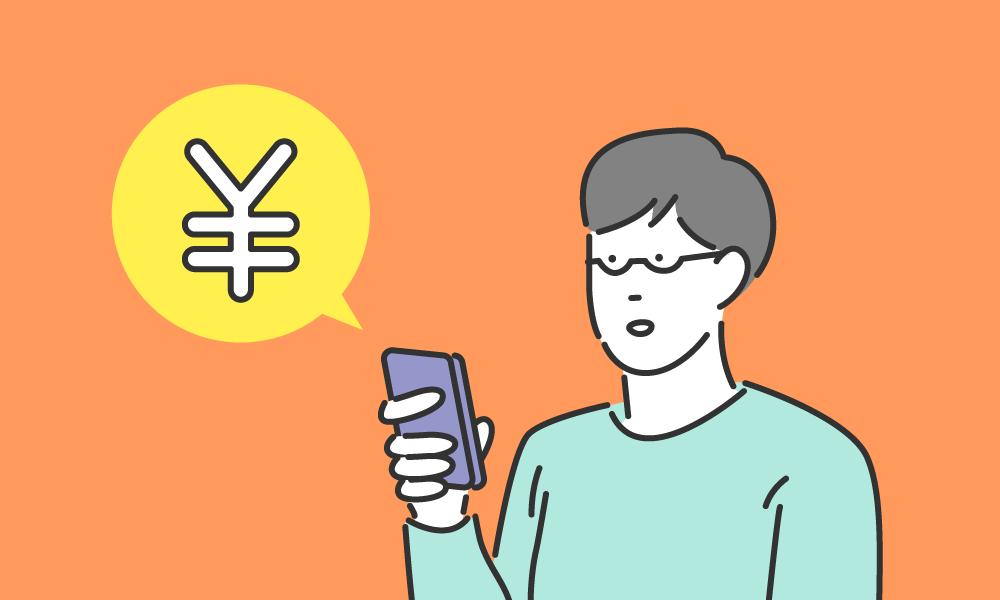 画像: 【ポイント3】毎月のお互いの支出は、家計簿アプリで見える化
