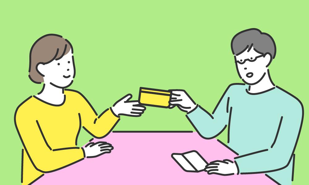 画像: 【ポイント2】お互いに貯蓄額を共有する