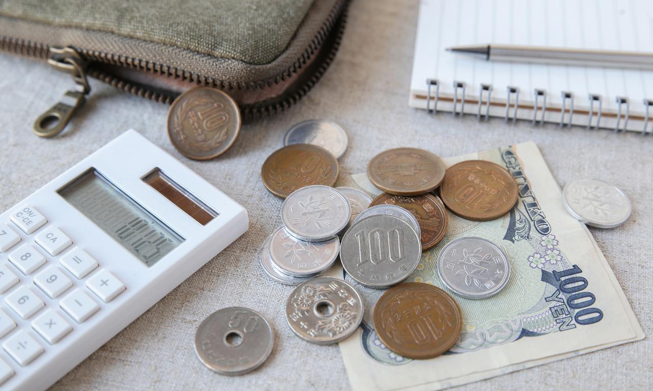 画像: 画像:iStock.com/ ThitareeSarmkasat