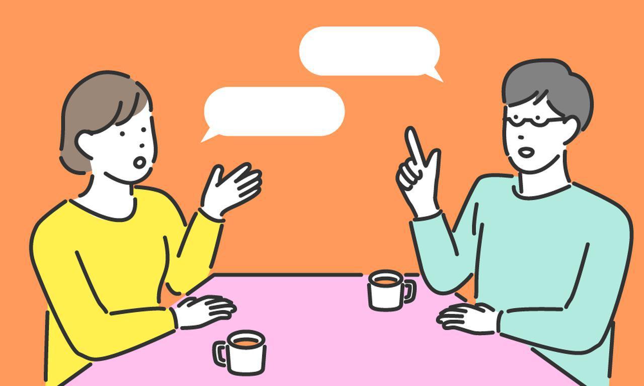 画像: 【結婚5年以内、必読】幸せな結婚生活のために、夫婦で話し合いたい3つのお金のコト - マネコミ!〜お金のギモンを解決する情報コミュニティ〜