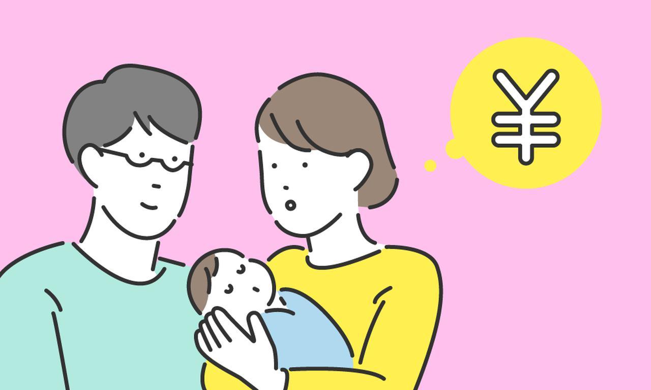 画像: 【相談例6】結婚・出産などに伴う保険見直しのご相談