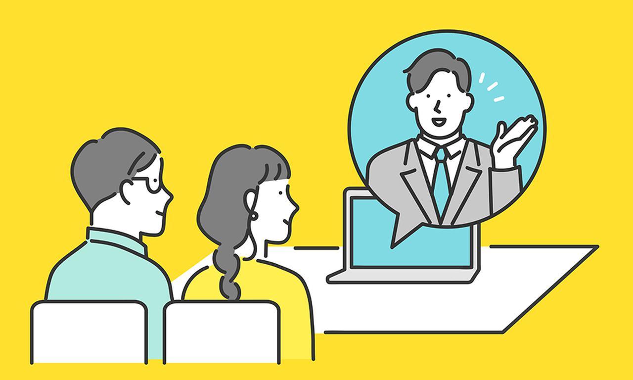 画像2: 【はじめての無料相談ガイド】申し込みから相談までの流れ。9つのよくある疑問にも回答!