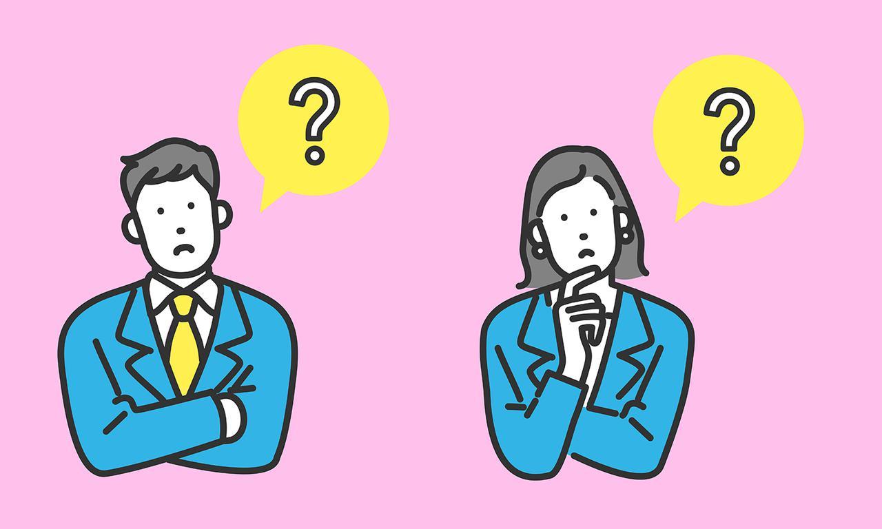 画像: STEP3「お金に関する疑問の解決・各種アドバイス」