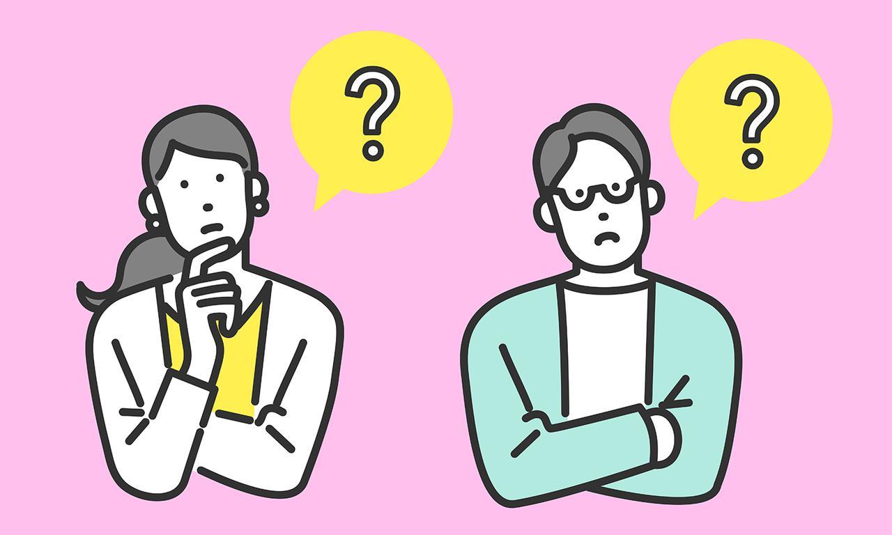画像: 無料相談に関する「よくある疑問」