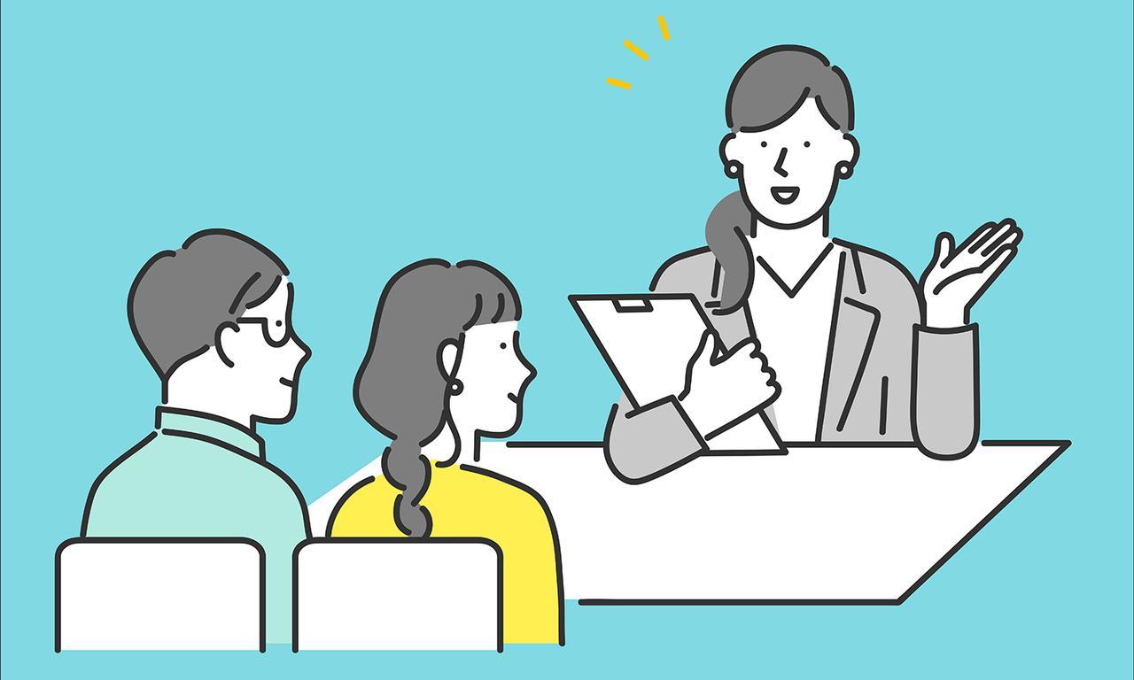 画像1: 【はじめての無料相談ガイド】申し込みから相談までの流れ。9つのよくある疑問にも回答!