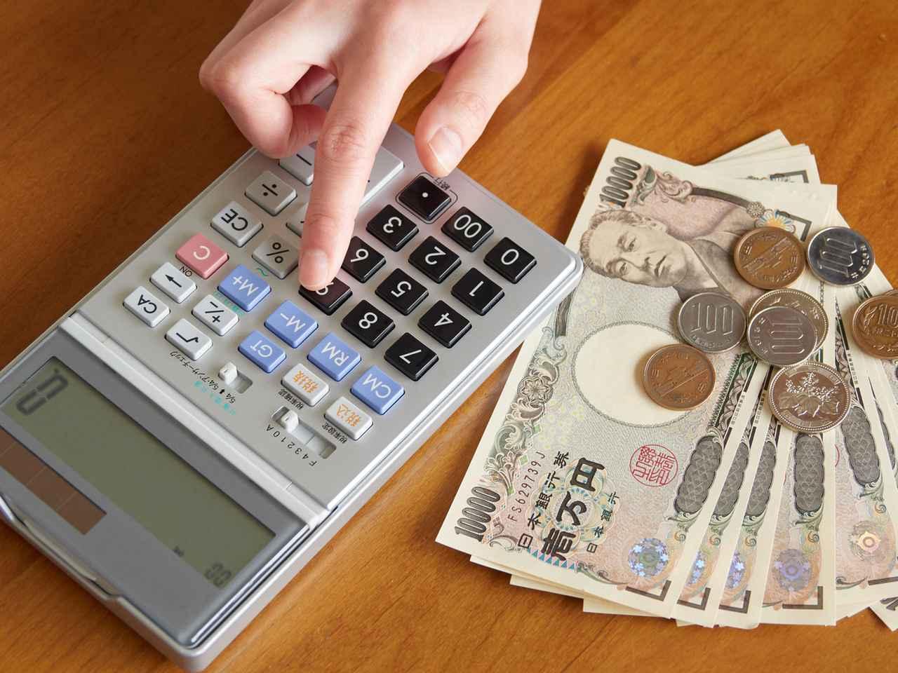 画像: 画像:iStock.com/kazuma seki