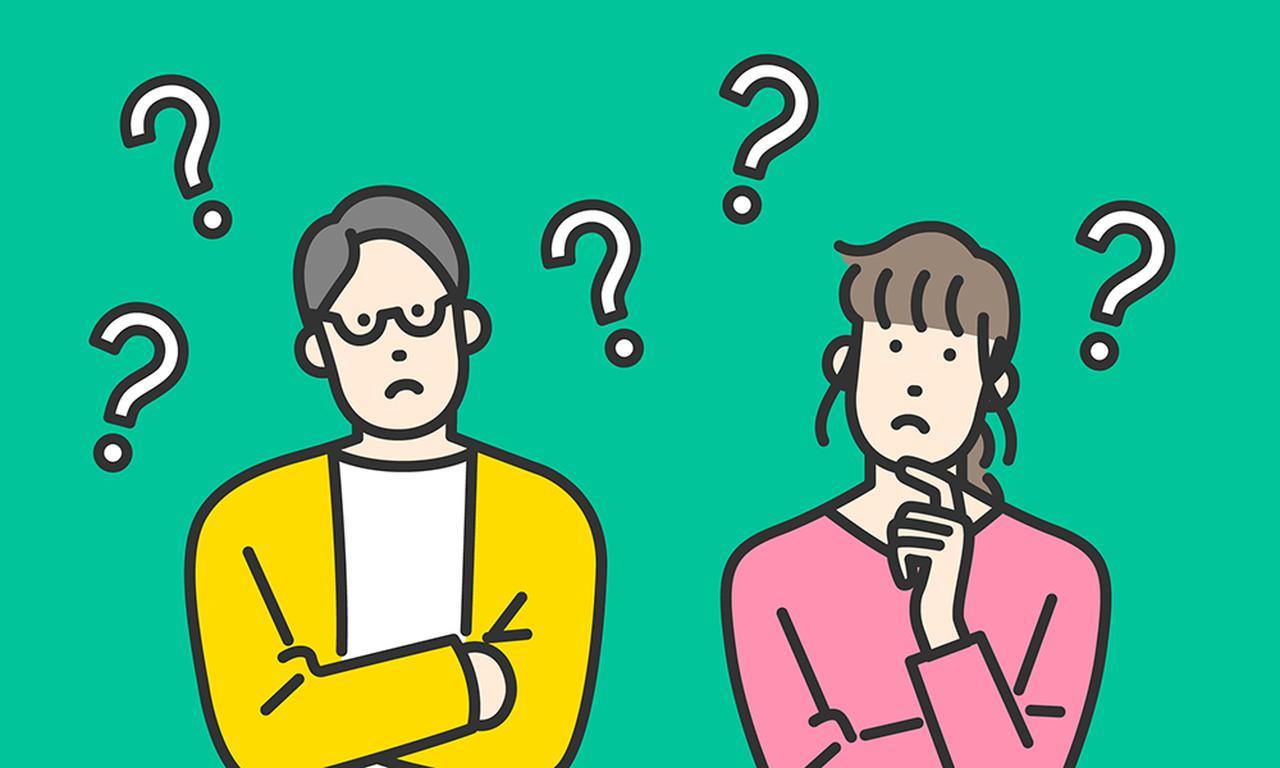 画像: 幸せの絶頂…そんな2人が、お金について話し合うべき理由とは?