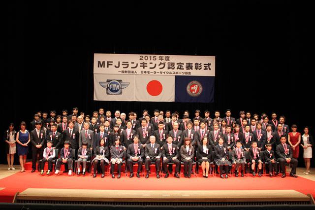 画像: 2015年の全日本選手権シリーズや海外のレースで優秀な成績を修めたライダーが表彰