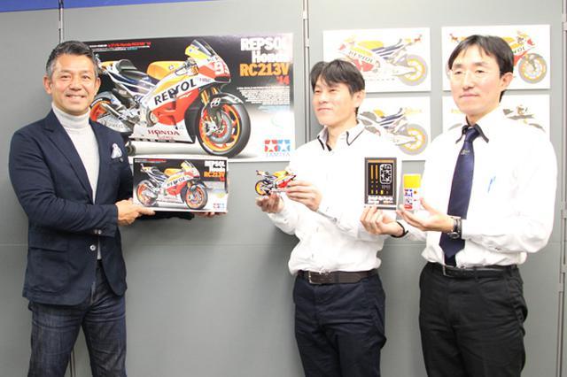 画像: 左より製品を手にする宮城さん、設計を担当した古谷氏、田宮模型広報の山本氏