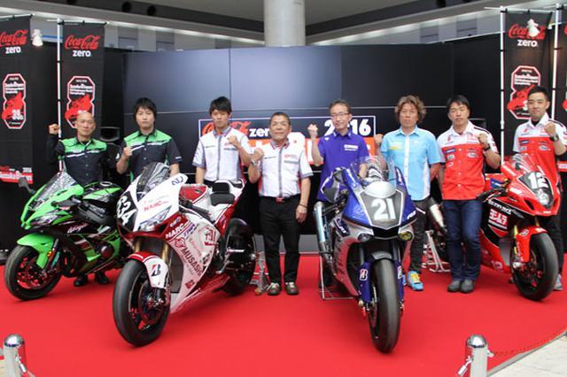 画像: 当日は17年に開催される鈴鹿8耐レースが、世界耐久選手権の最終戦となることも発表された