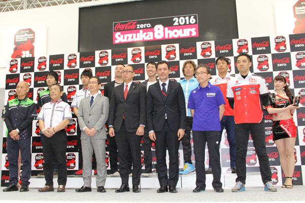 画像: モビリティランドの曽田社長、コカ・コーライーストジャパンの山田統括部長、ユーロスポーツのフランソワ・リベイロ代表、4メーカーの関係者らが登壇し今年の8耐にかける意気込みを述べた