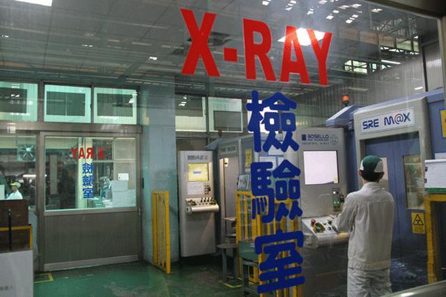 画像: クランクケースなどの高精度が要求される部品は、すべてX線で検査される