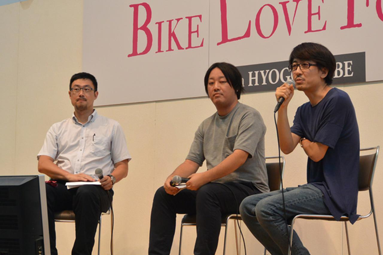 画像: トークショー:アニメ「ばくおん!!」のヒットから今のバイク文化を考える