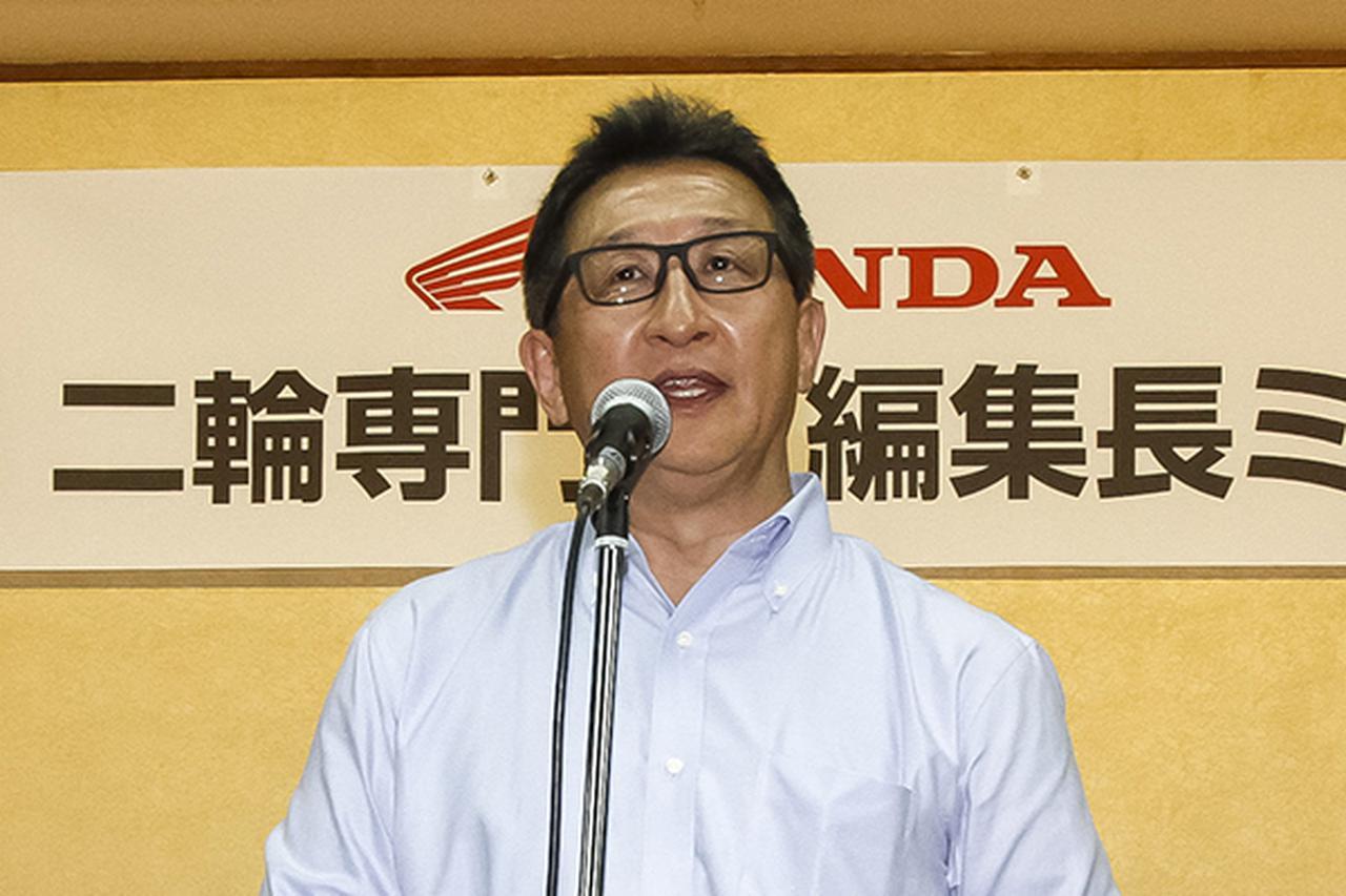 画像: 懇親会で挨拶する本田技研の鈴木哲夫執行役員