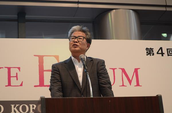 画像: 次回開催地として挨拶する下田前橋市課長
