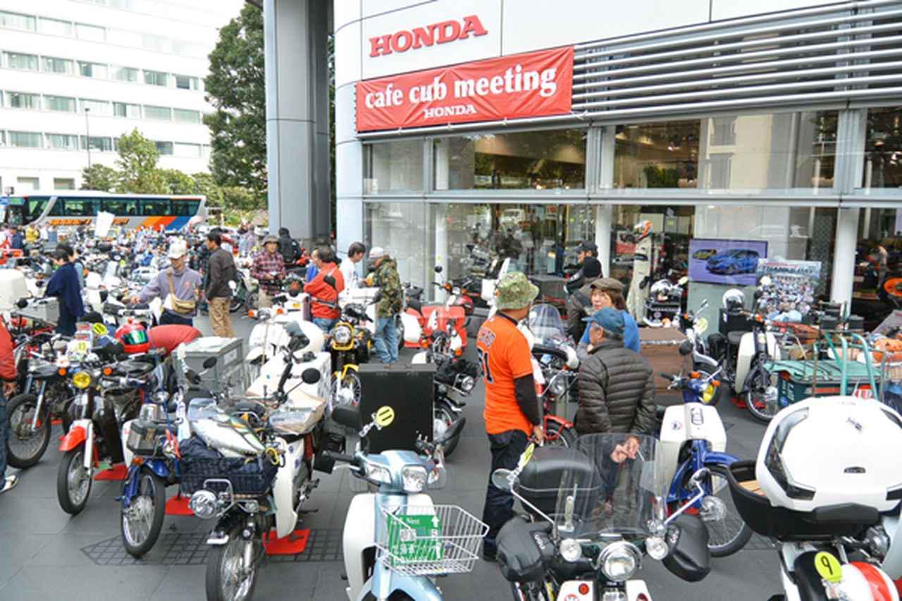 画像: 全国からホンダ青山本社に集まった、様々なカブ達