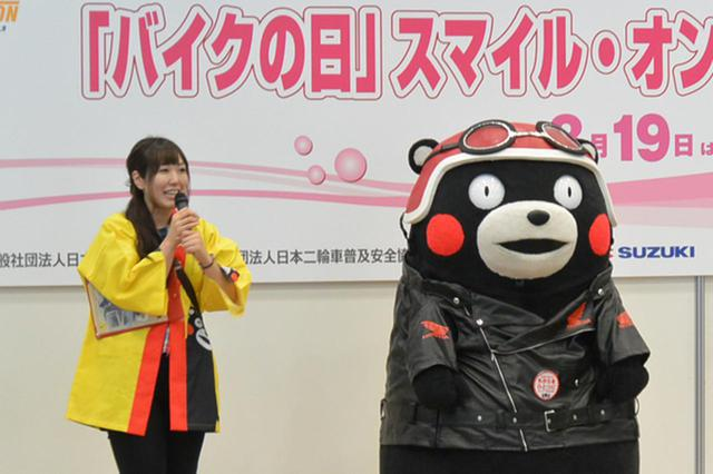 画像: 熊本復興支援ステージにはくまモンが駆け付けた