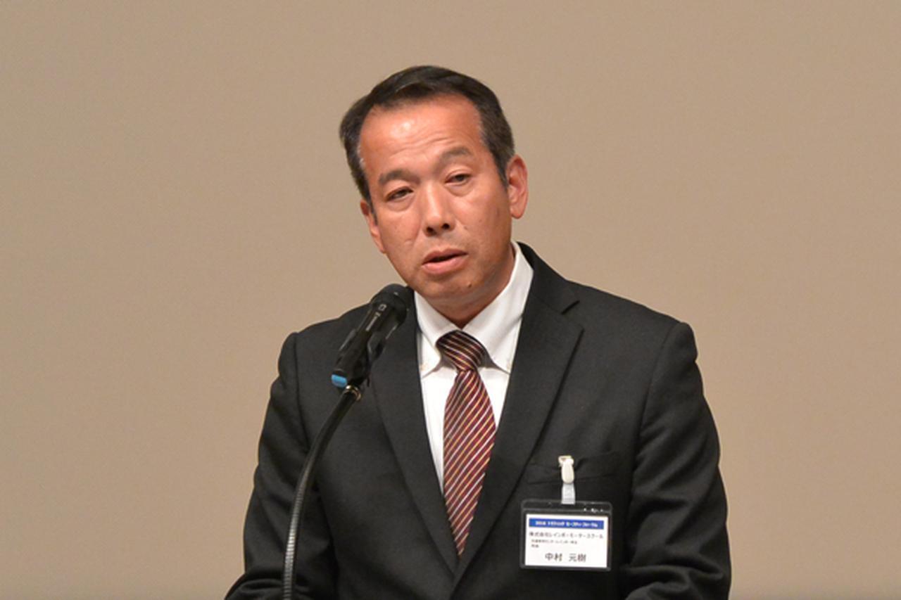 画像: 挨拶するレインボー埼玉の中村所長
