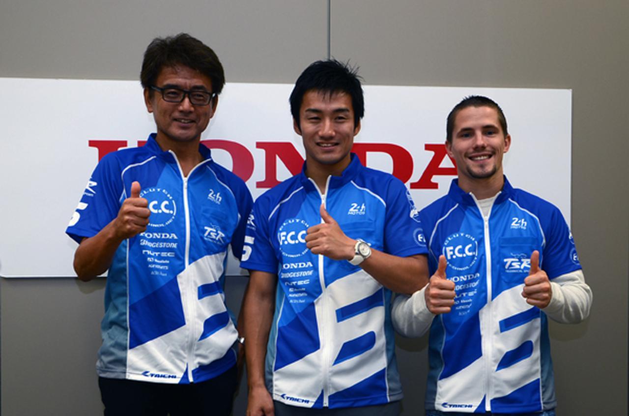 画像: 左より「FCCTSR」の藤井正和監督、渡辺一馬選手、P・ジェイコブセン選手
