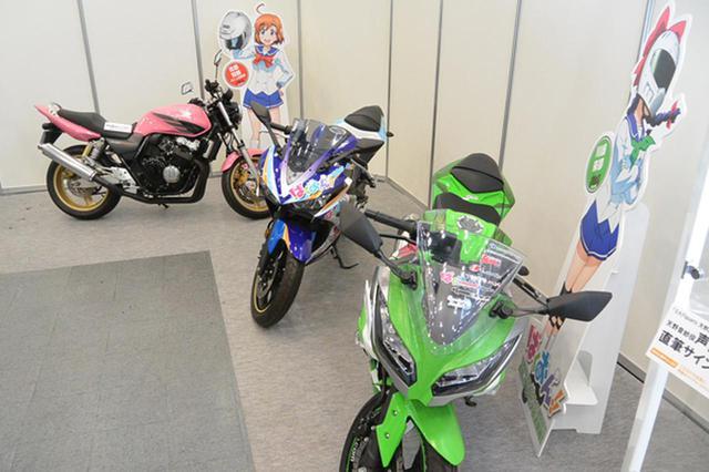 画像: アニメ「ばくおん!!」コーナーに展示されたバイク