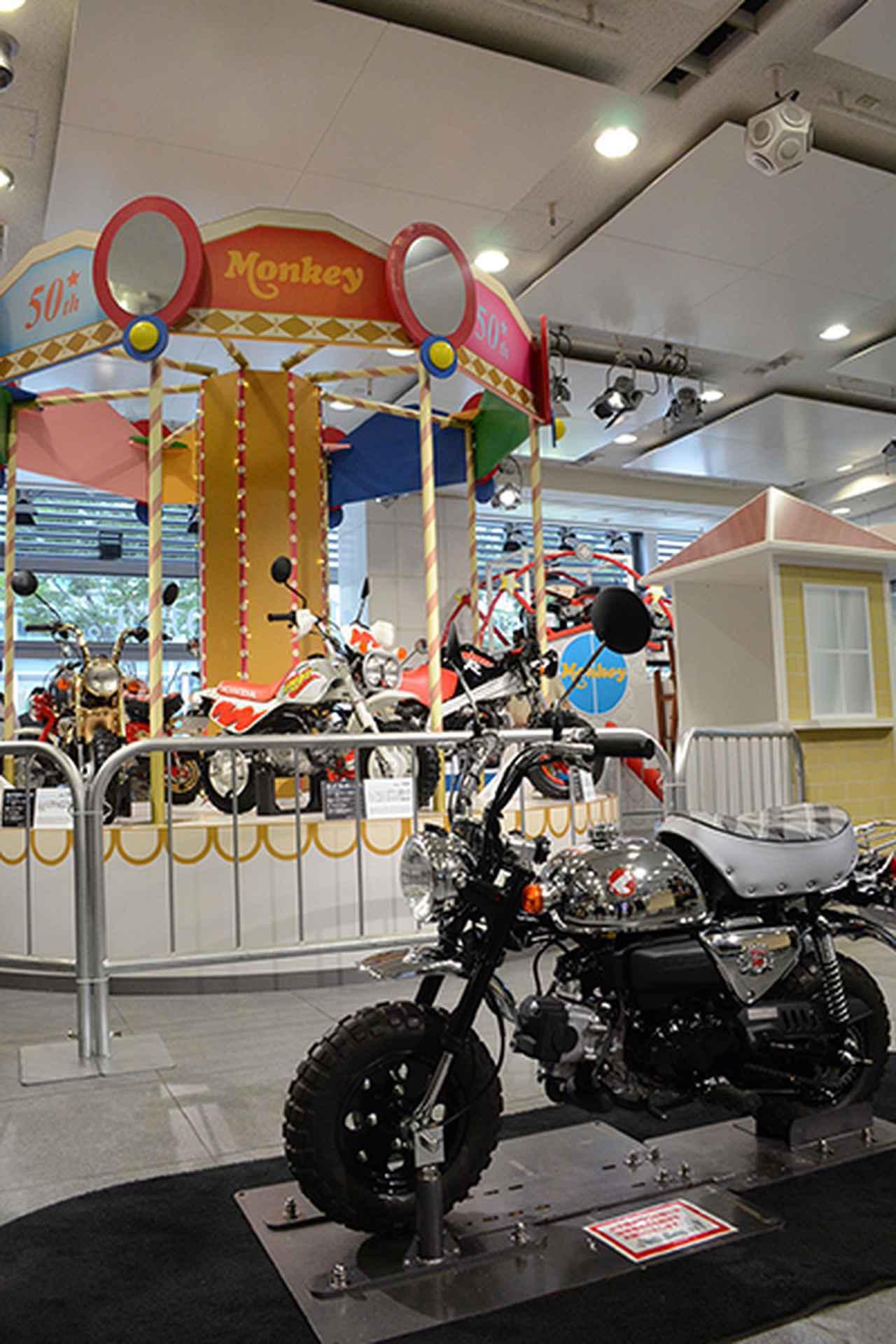 画像: メリーゴーランドを模した歴代モンキーの展示などが行われた