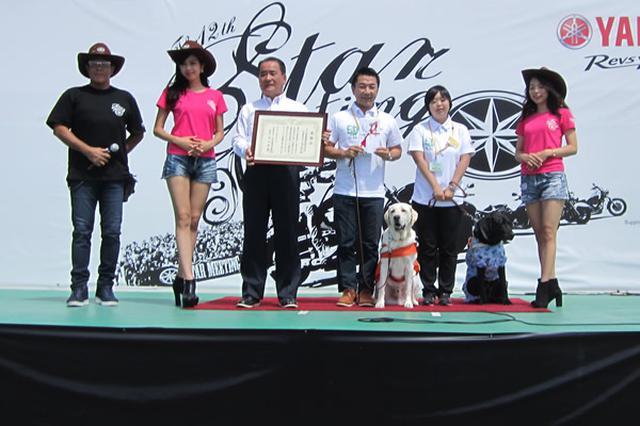 画像: ナイスライド募金の贈呈式。感謝状を手にする大浜社長(左から3人目)