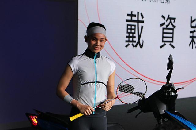 画像: ゲストのバドミントン女子シングルス世界ランキング1位の戴資穎選手