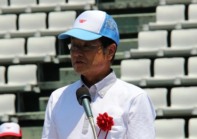 画像: 伊東大会副会長