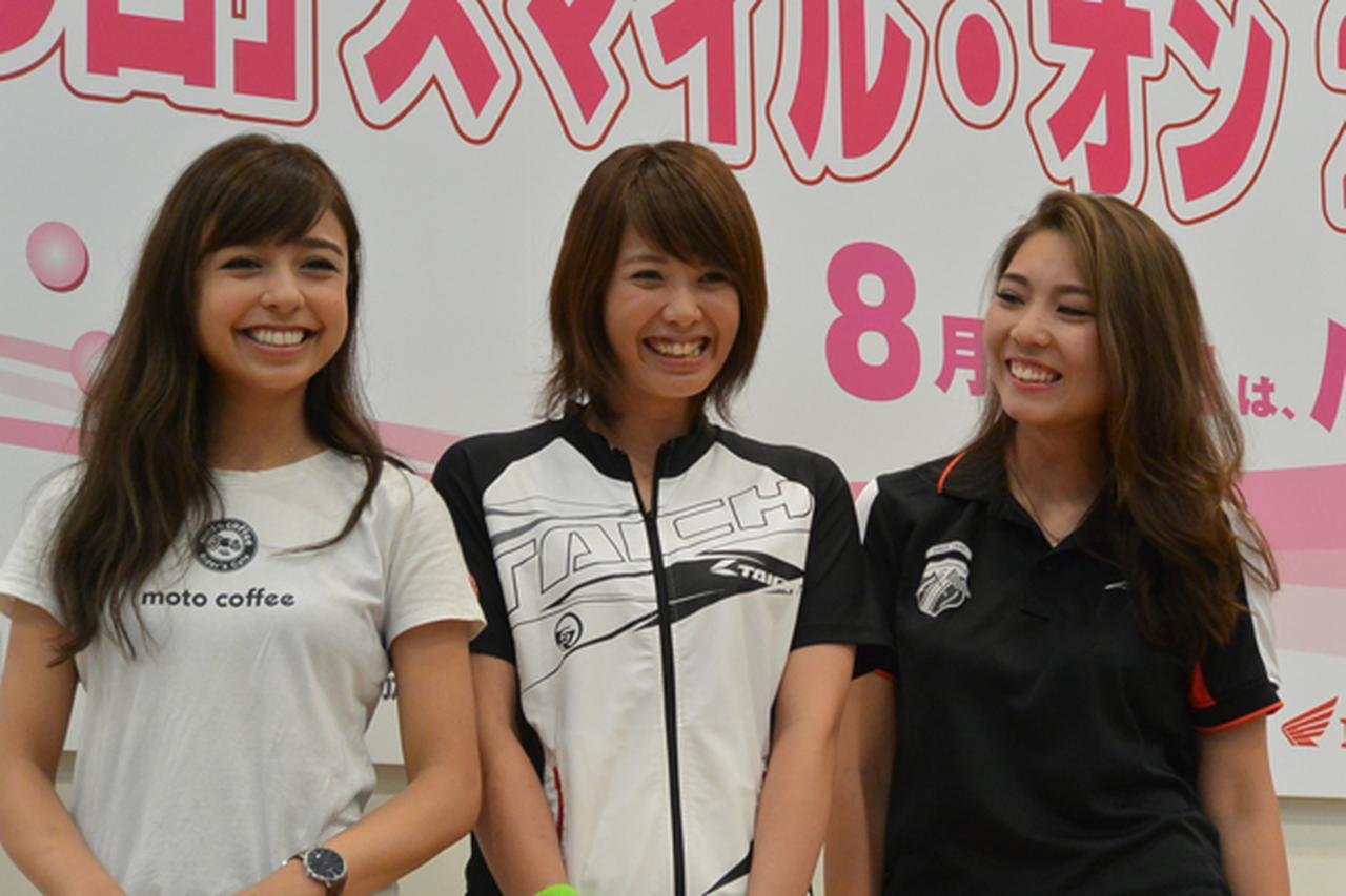 画像: 女性ライダートークを展開した(左から)延時さん、小玉選手、下川原さん