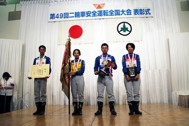 画像: 団体優勝の東京都チーム。左から古賀弘樹、木津谷香織、福島宏昌、須永弘子選手の各選手