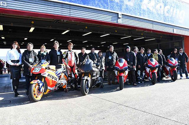 画像: 「RC213V-Sオーナーズ・ラン」参加者と先導の伊藤選手(左から5人目)