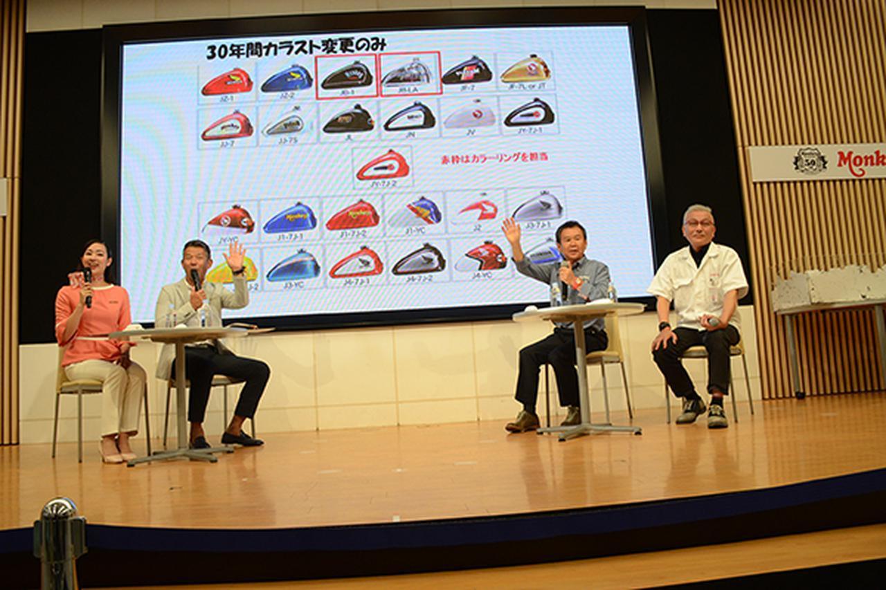 画像: トークショーの模様。右から吉村さん、小泉さん、宮城さん