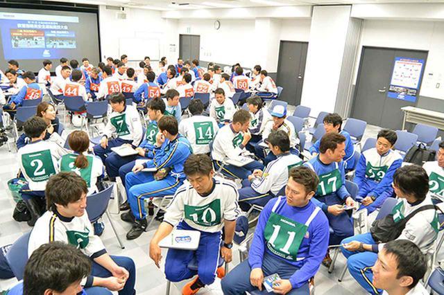 画像: 実技競技終了後に行われた「実技指導力」についての記述やディスカッション