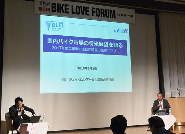 画像: 「国内バイク市場の将来展望を語る」をテーマにしたトーク対談(合田氏㊧と埜邑氏)