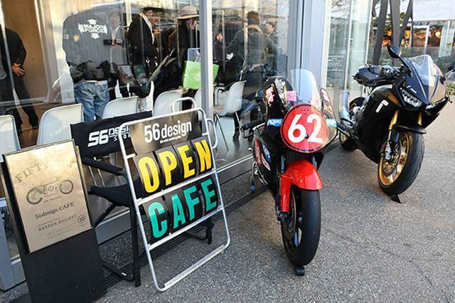 画像: ライダーズカフェをイメージした入り口