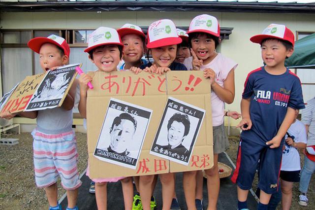 画像: サインをねだりにやって来た地元の子供達