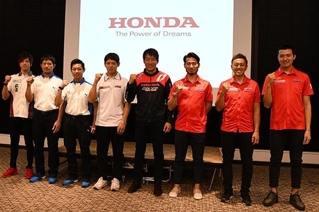 画像: 昨年に続きロードレース、モトクロス、トライアルの3部門で連覇を目指すホンダ。有力ライダーらが出席し意気込みを語った。