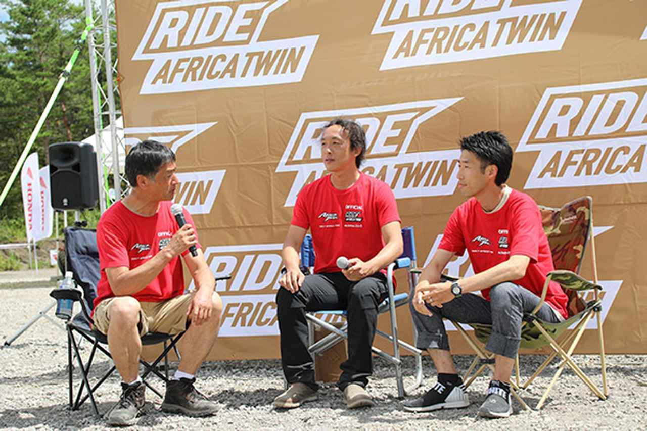 画像: トークショー(左から松井氏、森田氏、田中氏)