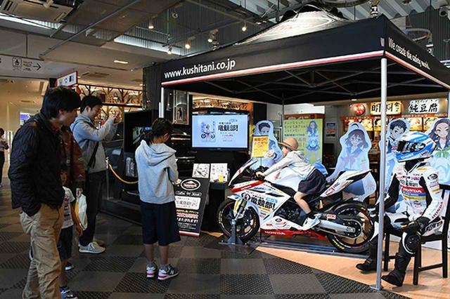 画像: 「天竜川高校竜競部!」の企画展示は子供達などが跨ったりと注目を集めた