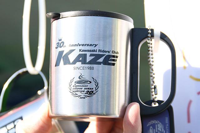 画像: 記念マグカップ