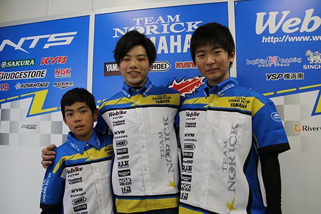 画像: 左より青田魁、阿部恵斗、阿部真生騎の各選手