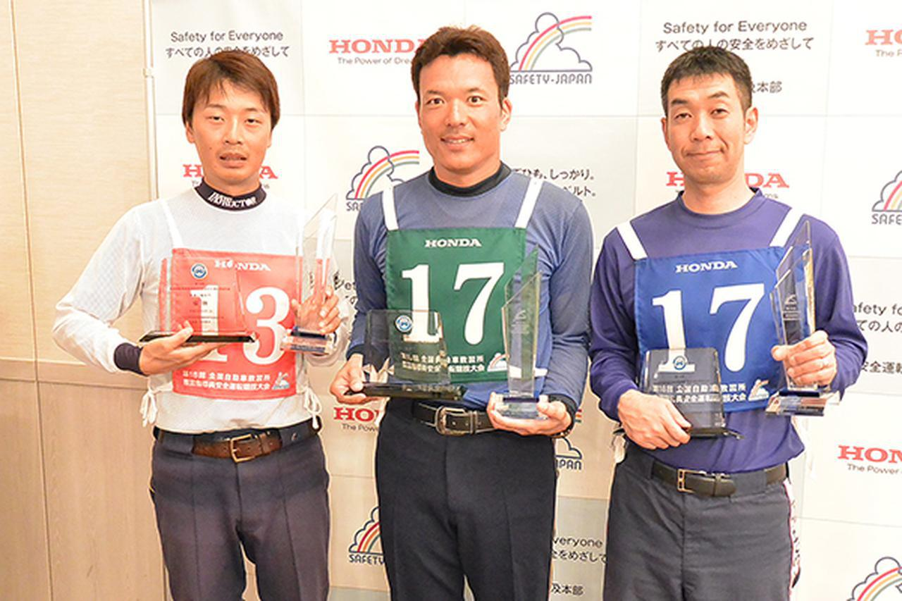 画像: 総合優勝選手。左から普通二輪部門の関村選手、大型二輪部門の河端選手、四輪部門の落合選手