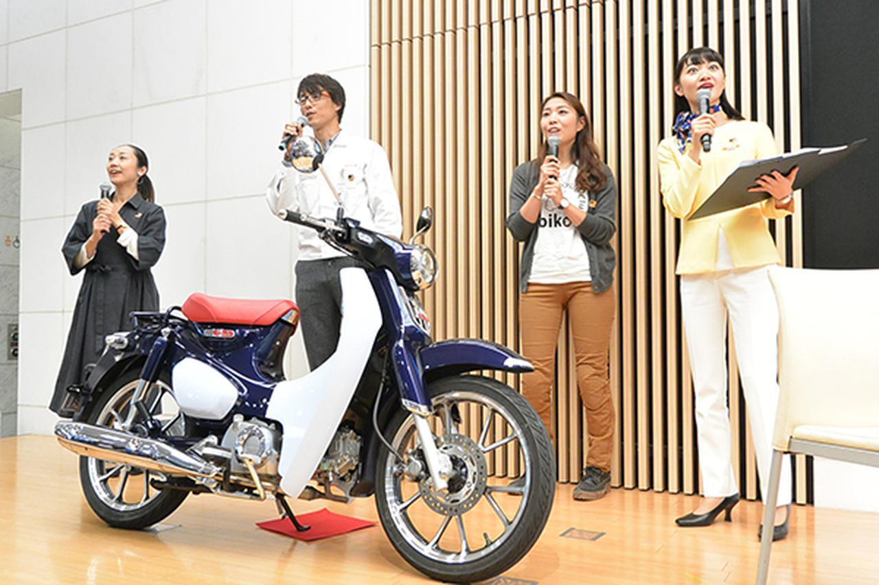 画像: バイクフォーラムの様子。左から女優の下館あいさん、本田技術研究所の勝田さん、モデルの下川原利紗さん、MCを務めたホンダスマイル